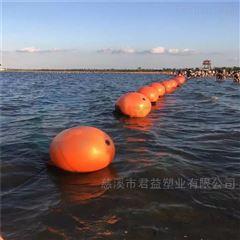 海边水上赛事警戒浮球
