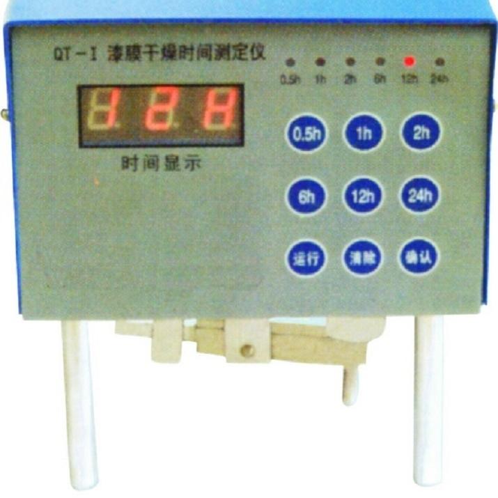 漆膜干燥时间检测仪