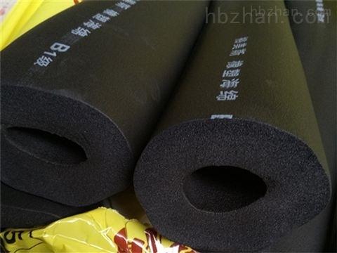 B2级橡塑保温管厂家工厂企业
