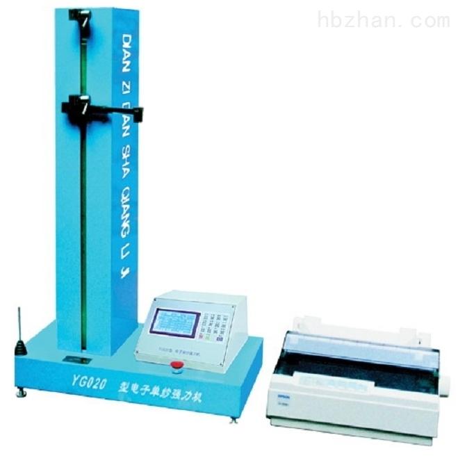 电子单纱强力机JYC-YG020