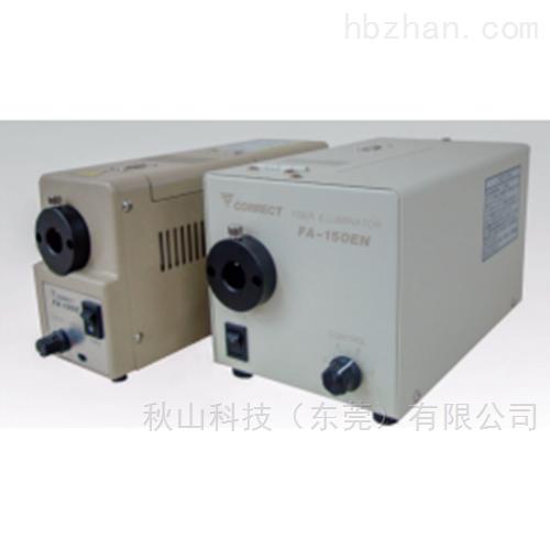 日本seiwaopt卤素灯光源FA-100C / FA-150EN