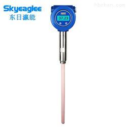 SK-600-PM-CX工业插入式粉尘浓度检测仪