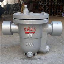 CS11H蒸汽自由浮球式疏水阀