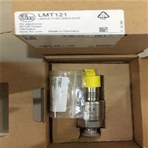 PN2024經銷IFM電磁流量計KG5066應用范圍