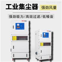 三相電吸塵器工廠