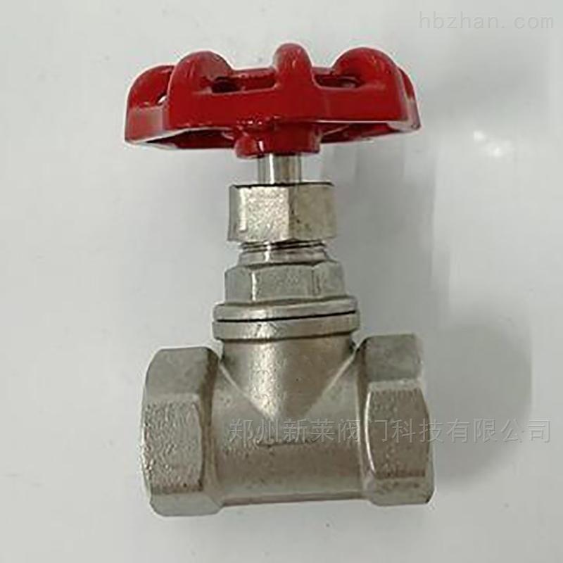 J11W不锈钢水暖截止阀