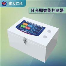 RS-RGPKZ建大仁科日光棚智能控制器可外接气象百叶盒
