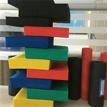 保温板彩色橡塑板