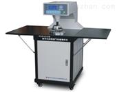 YG(B)461E型全自动织物透气性能测试仪