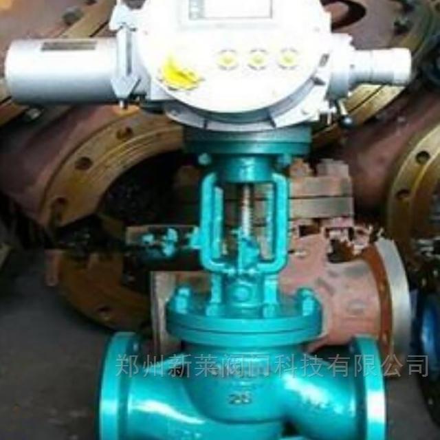 DSJ961H-40C电动真空水封截止阀