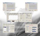 G系列电磁谐振式高频疲劳试验机