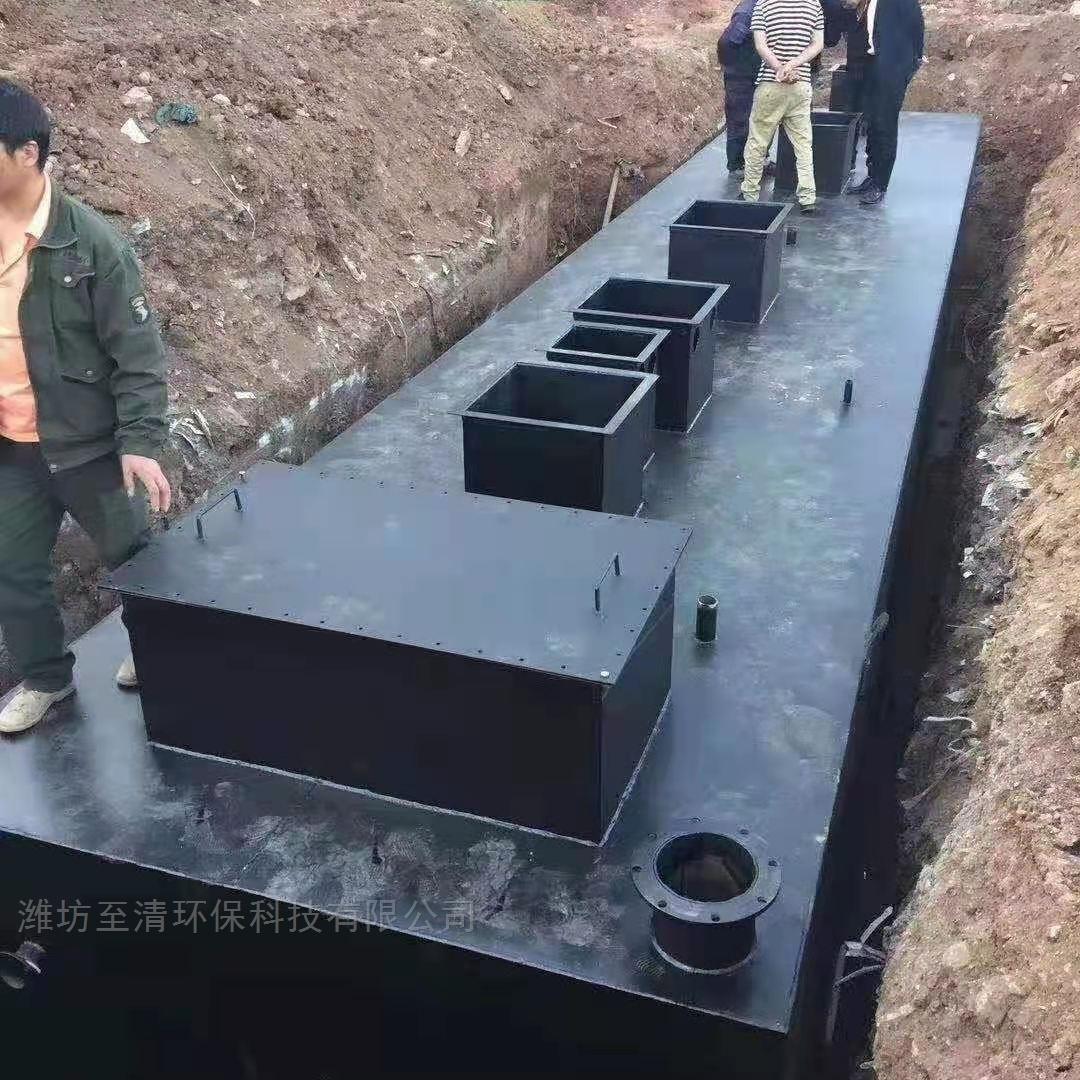 山东地埋一体化污水处理设备厂家