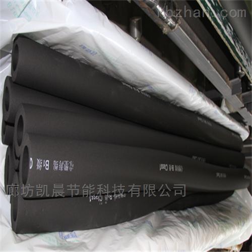 B2级橡塑保温管厂家 厂家每立方价格