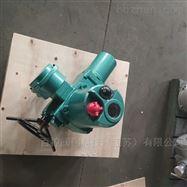 Q20-0.5TQ型调节型阀门电装