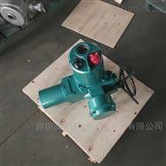 DQW40-0.5B蝶阀用角行程电动执行机构 阀门电动装置