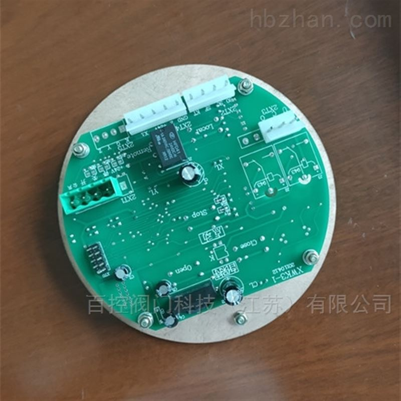 电动执行器配件国产控制板 原装主板