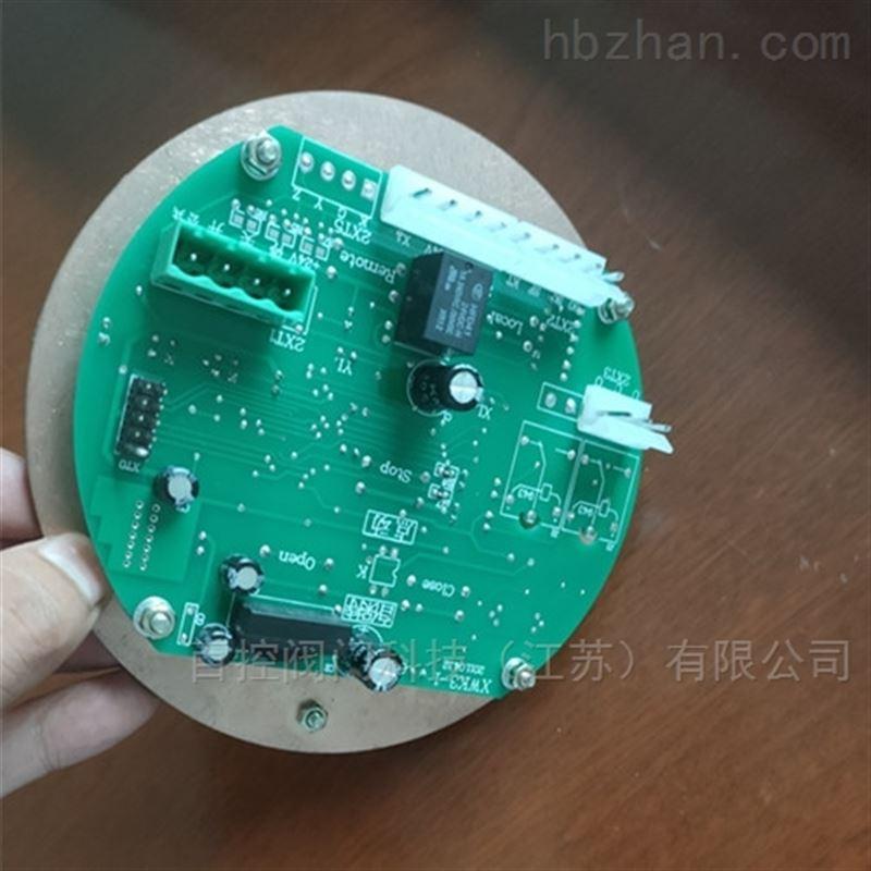 多回转电动执行器专用配件供应