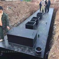 湖南MBR膜一体化污水处理设备厂家