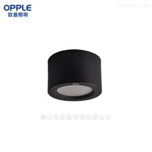 欧普皓工二代9W12W16W明装吸顶式LED筒灯