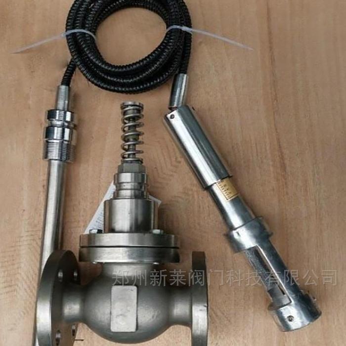 ZZWP-16P不锈钢自力式温度调节阀