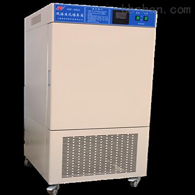 SHP-80DA天津80L低温生化培养箱