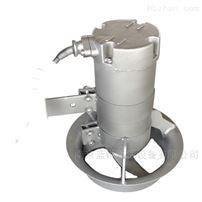 污水池高速潜水搅拌器