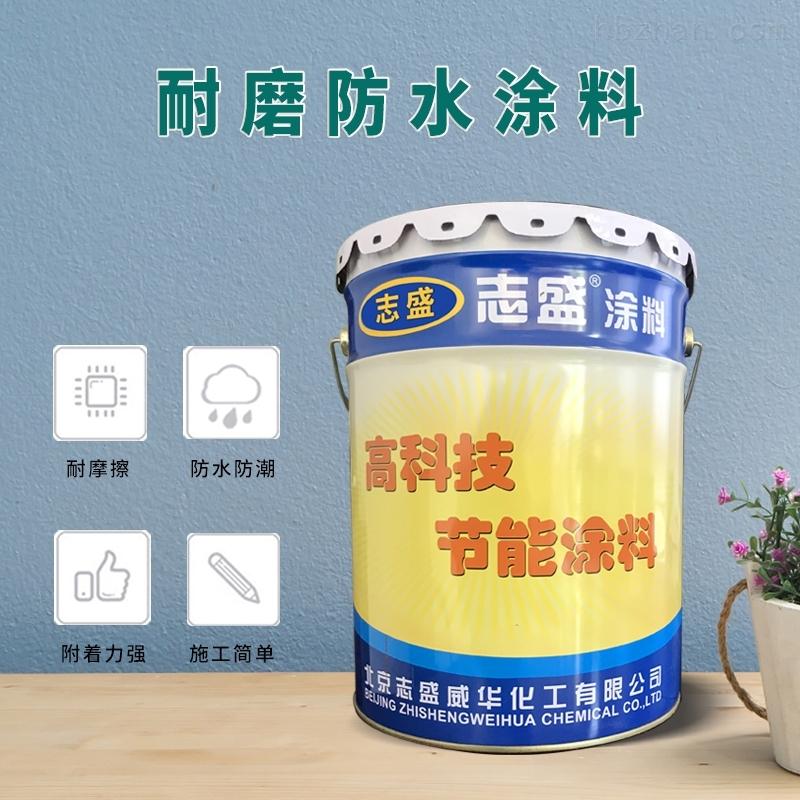 含硫物料输送管道防腐-志盛陶瓷耐磨涂料