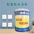 磷矿浮选机耐磨防腐陶瓷涂料