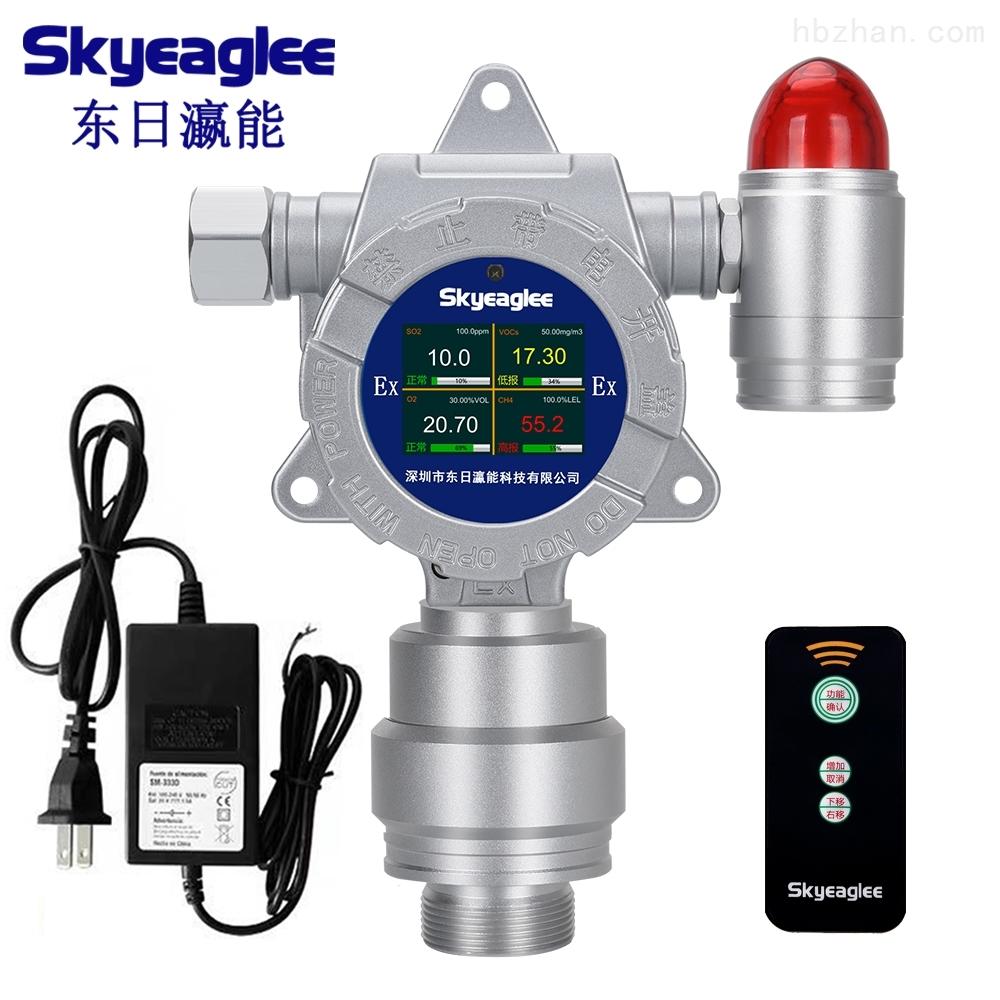 工业氢氟酸气体传感器
