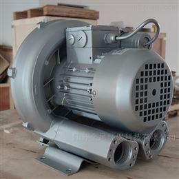 投饵机2.2KW高压鼓风机工业气环式气泵