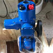 BQ941F-16C-DN65井下水泵电动防爆球阀