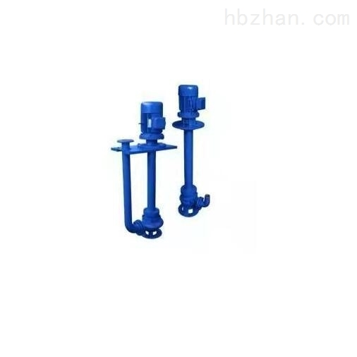 液下式无堵塞排污泵