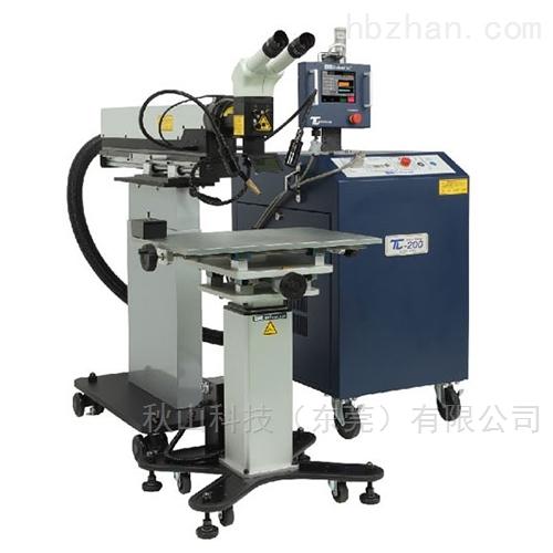 日本technocoat YAG激光堆焊/焊接设备