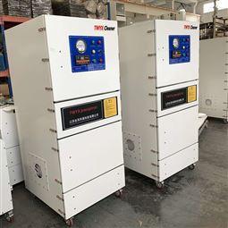 机械厂用吸尘器