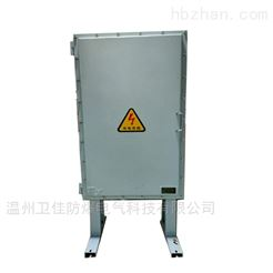 BXMD立式碳鋼防爆配電箱定制