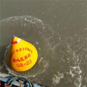 FB700*900淡水水库水源保护锥形小浮标