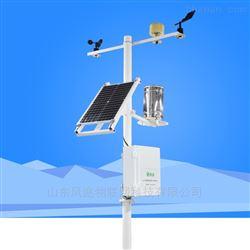 FT- QC5景区气象监测站