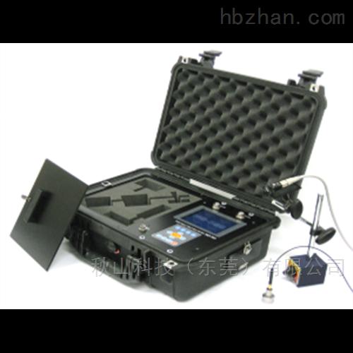 日本旭化成ATS便携式现场平衡器MD-580