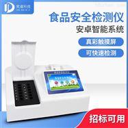 JD-SP05多功能食品安全检测仪生产厂家