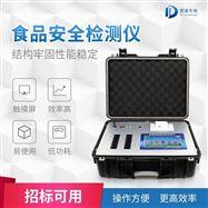 JD-G1200多模块食品安全检测仪