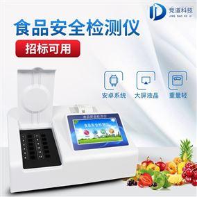 JD-JQ食品甲醛检测仪