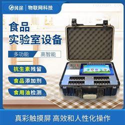 FT-G2400便携式干式食品安全分析仪