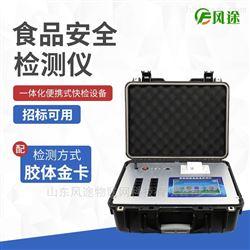 FT-G1200多功能食品安全检测仪使用