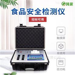 FT--G1200食品检测仪器生产厂家