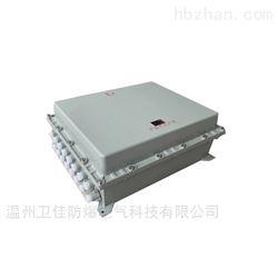 BXJ铝合金防爆空箱防爆接线箱分线箱