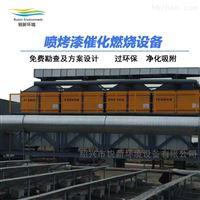 RTO催化燃烧工业废气处理设备