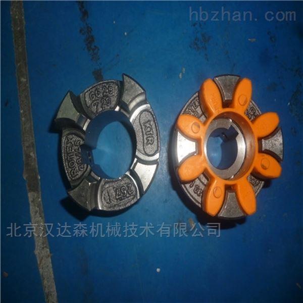 KTR齿轮联轴器