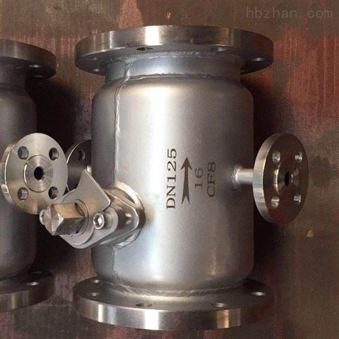 BQ41F缩口型保温球阀