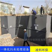 lk洗衣房污水處理設備