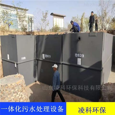 洗衣房污水处理设备